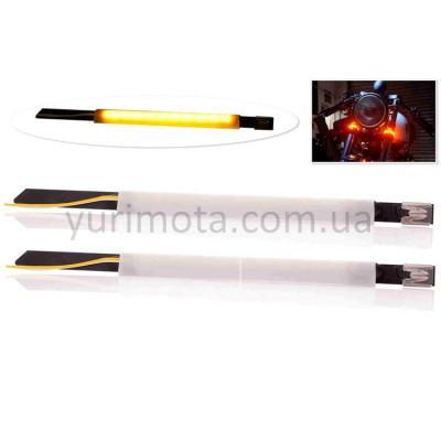 Лента светодиодная для амортизаторов (2 шт.)