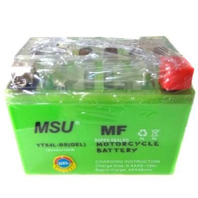 Аккумулятор 4А кубик YTX4L-BS гелевый