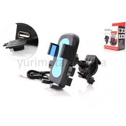 Держатель для телефона на скутер (+ USB 2A)