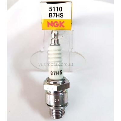 Свеча зажигания NGK B7HS (5110) 2T
