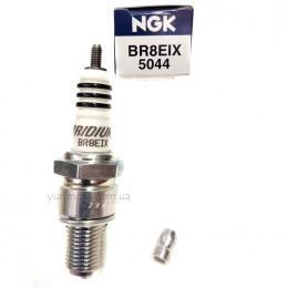 Свеча зажигания NGK BR8EIX (5044) 2T Iridium (длинная)