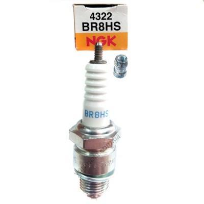 Свеча зажигания NGK BR8HS (4322) 2T