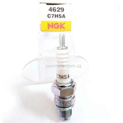 Свеча зажигания NGK C7HSA (4629) 4T