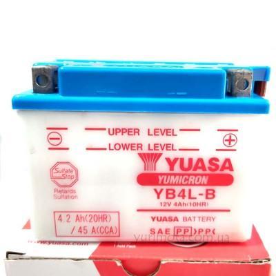 Аккумулятор 4.2Ah YUASA YB4L-B (-18°C)