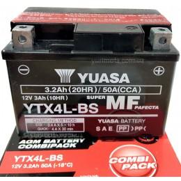 Аккумулятор 3.2Ah YUASA YTX4L-BS (-18°C)