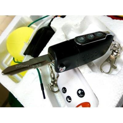 Сигнализация для скутера с выкидным ключом