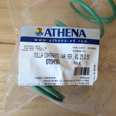 Пружина заднего вариатора ATHENA 070496 Зеленая KG.25 D.50