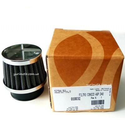 Фильтр Нулевого Сопротивления Athena (40 мм, прямой)