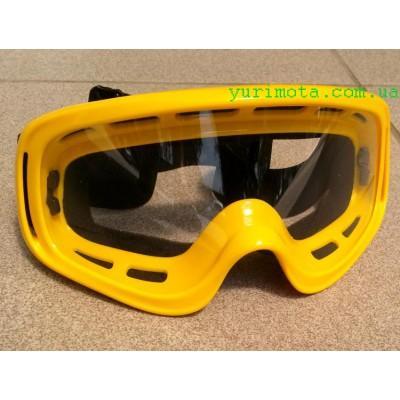 Очки кроссовые для шлема (MJ-16)
