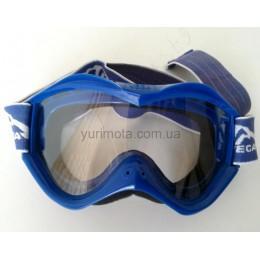 Очки кроссовые для шлема синие VEGA