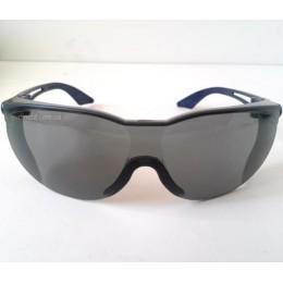 Очки защитные затемненные UVEX Skylite