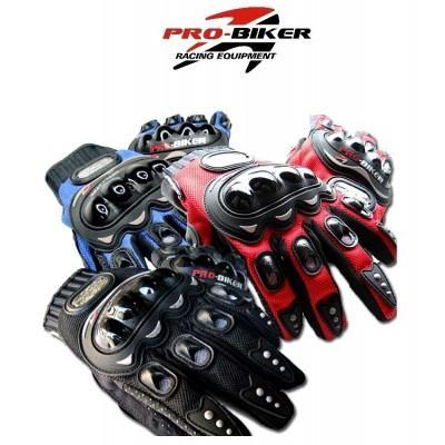 Перчатки с защитой PROBIKER
