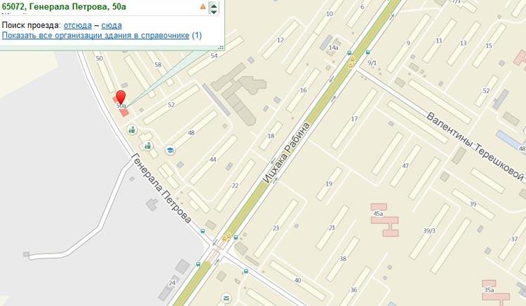 Адрес магазина Мототрек